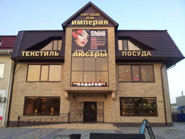 магазины женского белья в белореченске
