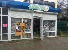 Магазин цветов по улице Ленина,74