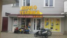 Домотехника,магазин находится в центральном рынке.