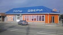 ДВЕРИ и К, ул. Красная, 55.