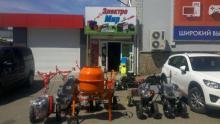 ЭЛЕКТРОМИР,магазин электротоваров по ул. Мира, 79.