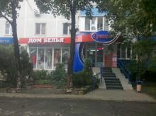 Грация, магазин постельного и нижнего белья по ул. Гоголя, 53 .