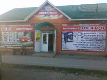 """Магазин """"Инструмент"""",Белореченск."""