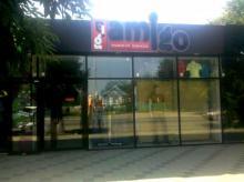 AMIGO, магазин мужской одежды по ул. Мира, 73.