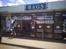 Магазин женских сумок « Bags » по ул. Щорса, 90 .
