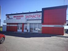 BigCar, магазин запчастей находится по ул. Первомайская, 176 .