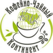"""Магазин Чая и кофе,ул. Ленина, 72 . ТЦ """"КОСМОС"""" ."""