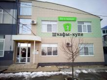 Магазин E1 шкаф-купе по ул. Луценко, 127