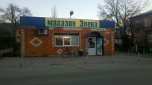 Елена,продуктовый магазин ,ул. Деповская, 62 А .