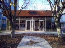Магазин женской одежды « SANA fashion » по ул. Гоголя , 55 .