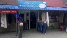 Магазин джинсовой одежды.Центральный рынок.