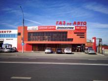 PIN-Авто , шинный центр по ул. Первомайская , 161 .