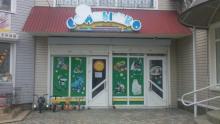 Солнышко, магазин детских товаров. Центральный рынок.