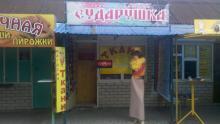 """Магазин """"Сударушка"""",ткани и фурнитура. Центральный рынок."""