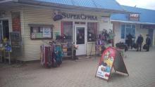 Магазин сумок и аксессуаров « Супер Сумка » в центральном рынке.