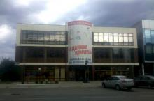 """Магазин одежды и обуви """"Удачная покупка""""  по ул. Ленина, 86 к."""