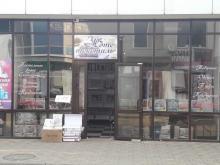 Магазин « Home Текстиль » по ул. Щорса, 80 .
