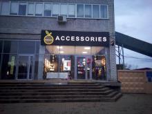 Магазин аксессуаров « Mandarin Accessories » по ул. Ленина, 76