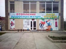 Магазин «Матрица » находится по ул. Победы, 219а.
