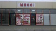 Мясной магазин по ул. Железнодорожная, 125