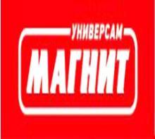 Магнит, сеть универсамов в Белореченске .