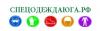 Цех по производству спецодежды «Успех» по ул. Комсомольская, 64